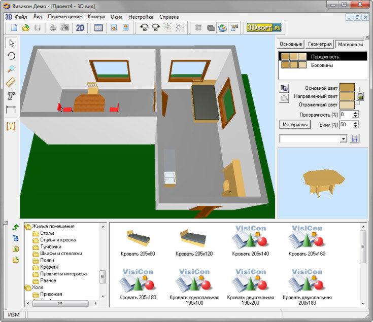 Лучшие программы для проектирования домов