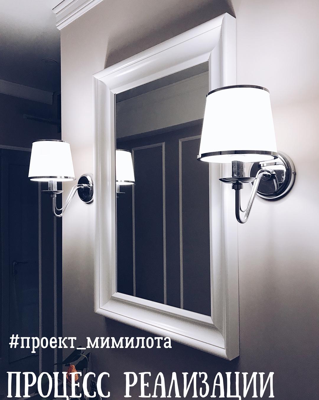 (+70 фото) Светильник БРА в прихожую на стену