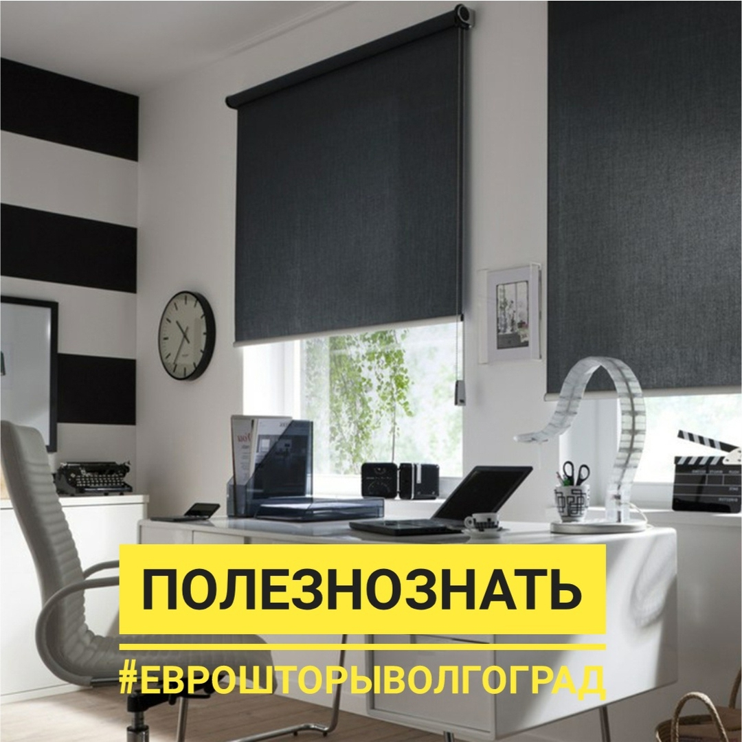 22 фото сочетание серых штор в интерьере