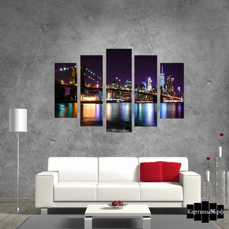 40 фото модульные картины в интерьере гостиной