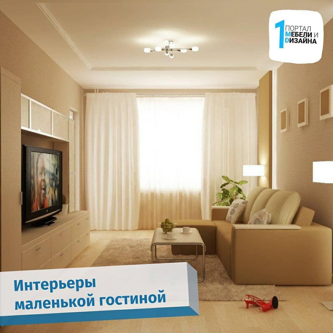 (+55 фото) Интерьер гостиной 12 кв фото