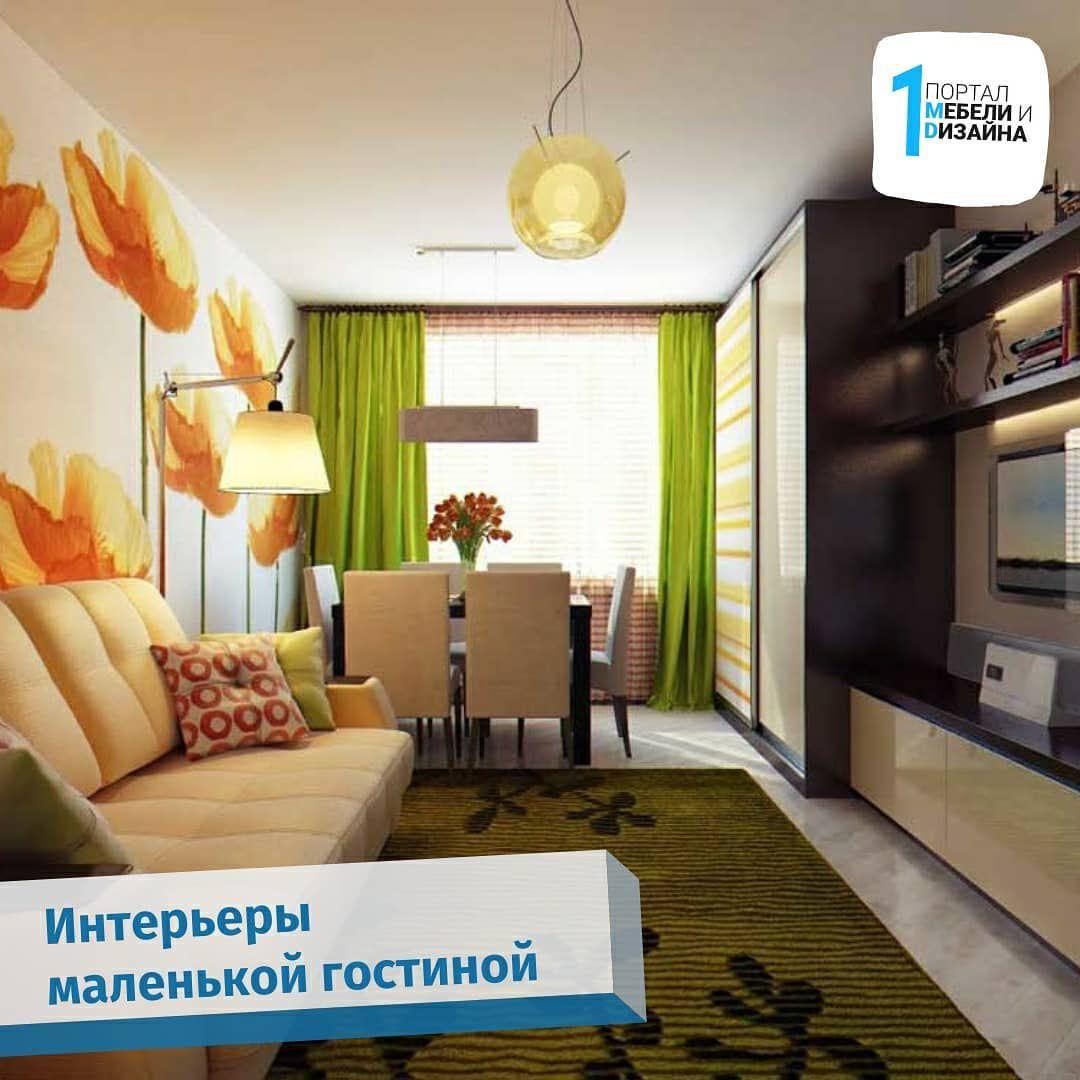 (+59 фото) Интерьер гостиной в бежевых тонах фото