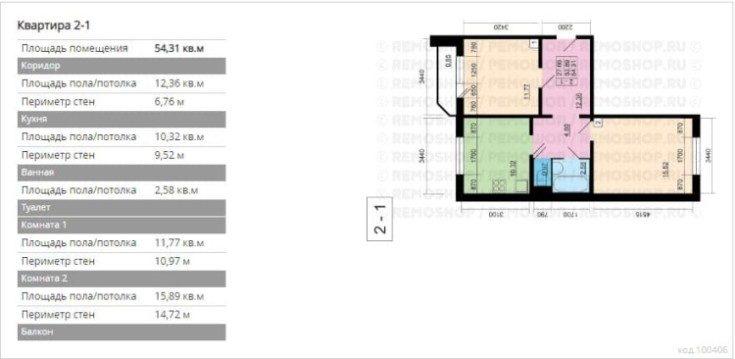 Схемы и фото планировки квартир 137 серии с размерами удачные решения