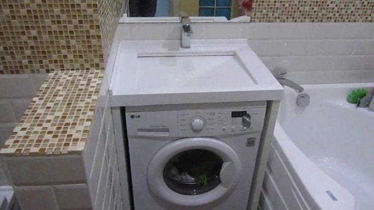 Раковина над стиральной машиной варианты размещения 40 фото