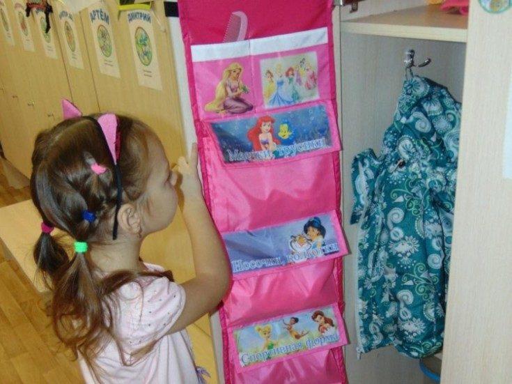 (+91 фото) Кармашек для шкафчика в детском саду своими руками